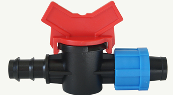 Mini válvula de manguera de 16 mm a cintilla de 17 mm (IVA 0%)